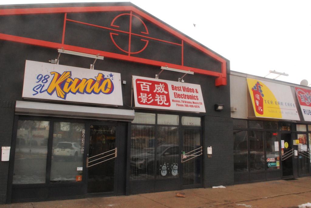 Kanto 98 St and Tea Bar Cafe