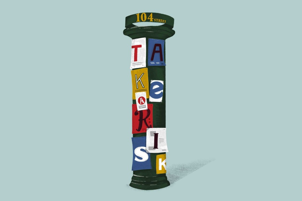 """A green pillar with poster paper letters suggesting the words """"Take a risk"""""""